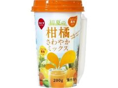 スジャータめいらく 初夏の柑橘さわやかミックス カップ200g