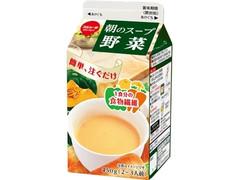 スジャータめいらく 朝のスープ 野菜