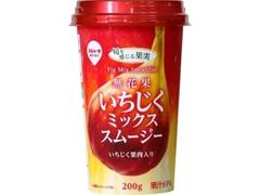 スジャータめいらく いちじくミックススムージー カップ200g