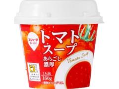 スジャータめいらく レンジ対応カップ トマトスープ カップ160g