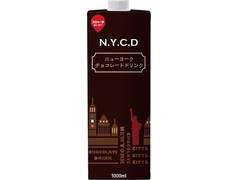スジャータめいらく N.Y.C.D ニューヨークチョコレートドリンク
