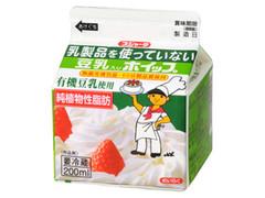 スジャータ 乳製品を使っていない豆乳入りホイップ パック200ml