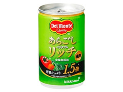 デルモンテ あらごしベジタブルリッチ 野菜飲料 缶160g
