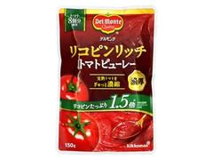 デルモンテ リコピンリッチ トマトピューレー 濃厚 袋150g