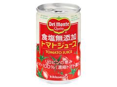 デルモンテ 食塩無添加トマトジュース 缶160g