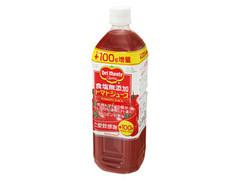 デルモンテ 食塩無添加トマトジュース 増量 ペット1000g