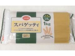 コープ スパゲッティ 1.4mm 袋1kg
