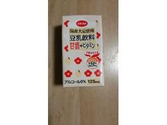 コープ 豆乳飲料 甘酒+ビタミン パック125ml
