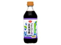 コープ ブルーベリー&玄米黒酢
