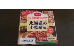 コープ 北海道の小粒納豆 パック45g×3