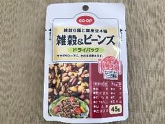 コープ 雑穀&ビーンズ ドライパック 袋45g