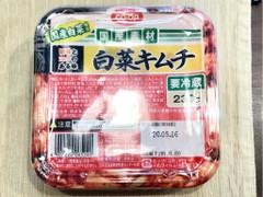 コープ 国産素材 白菜キムチ