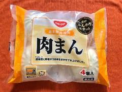 コープ 国産豚肉使用 肉まん