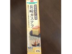 コープ 国産小麦100%使用 長崎カステラ