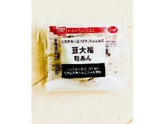 コープこうべ 豆大福 粒あん 袋1個