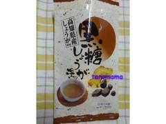 ニットーリレー 黒糖しょうが湯 袋12g×4