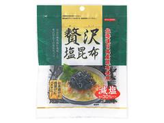 日東海藻 贅沢塩昆布 減塩 袋30g