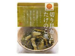 にんべん 小鉢デリ 切り昆布とたけのこ煮 袋100g