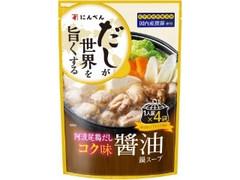 にんべん だしが世界を旨くする 阿波尾鶏 コク味醤油 袋30ml×4