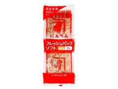 にんべん フレッシュパックソフト 袋4.5g×8