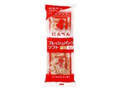 にんべん フレッシュパックソフト 袋1.5g×8