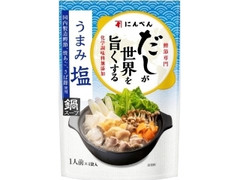 にんべん だしが世界を旨くする うまみ塩 鍋スープ