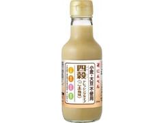 にんべん 四穀ドレッシングタイプごま風味