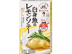 にんべん だしとスパイスの魔法 白身魚のレモンソテー