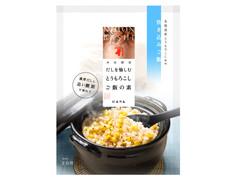 にんべん だしを愉しむ北海道産とうもろこしご飯の素 北海道産とうもろこし使用