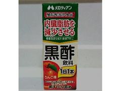 メロディアン 黒酢飲料 りんご味 パック200ml