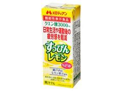 メロディアン すっぴんレモン パック200ml