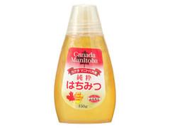 日本蜂蜜 カナダマニトバ州産 純粋はちみつ ボトル150g