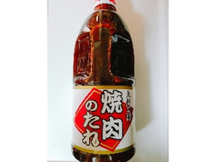 フジジン 九州の味 焼肉のたれ ボトル1190g