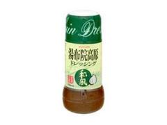 フジジン 湯布院の高原ドレッシング 和風味 ボトル150ml