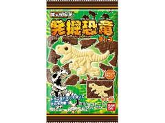 バンダイ キャラパキ 発掘恐竜