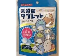 HAYAKAWA 乳酸菌タブレット すみっコぐらし 袋33g