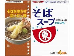 ヒガシマル そばスープ 箱4袋