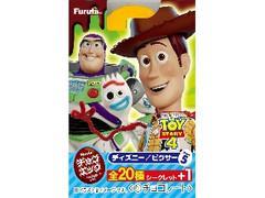 フルタ チョコエッグ ディズニー/ピクサー5 箱1個