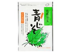 藤沢商事 乾燥野菜 きざみ青じそ フリーズドライ 0.5g