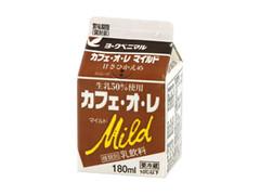 福島乳業 カフェ・オ・レ マイルド パック180ml