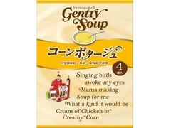 ジェントリー ジェントリースープ コーンポタージュ 箱16.5g×4