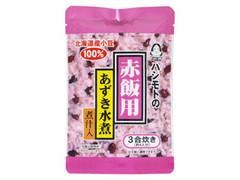 橋本食糧工業 赤飯用あずき水煮 煮汁入 袋200g