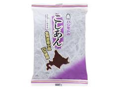 橋本食糧工業 ハシモトのこしあん 北海道産小豆100%使用 袋400g