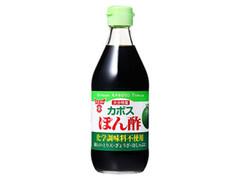 フンドーキン 大分特産 カボスぽん酢 瓶360ml