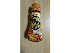 味の素 パラッと炒飯油 70g