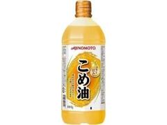 味の素 こめ油 エコボトル ボトル1000g
