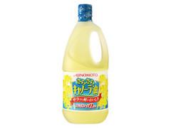 AJINOMOTO さらさらキャノーラ油 ボトル1.35kg