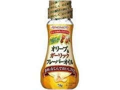 味の素 オリーブ&ガーリック フレーバーオイル