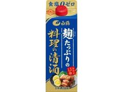 白鶴 麹たっぷりの料理の清酒 パック500ml