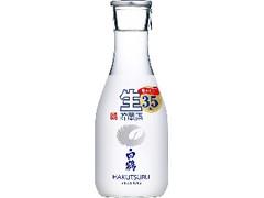 白鶴 上撰 生貯蔵酒 瓶300ml